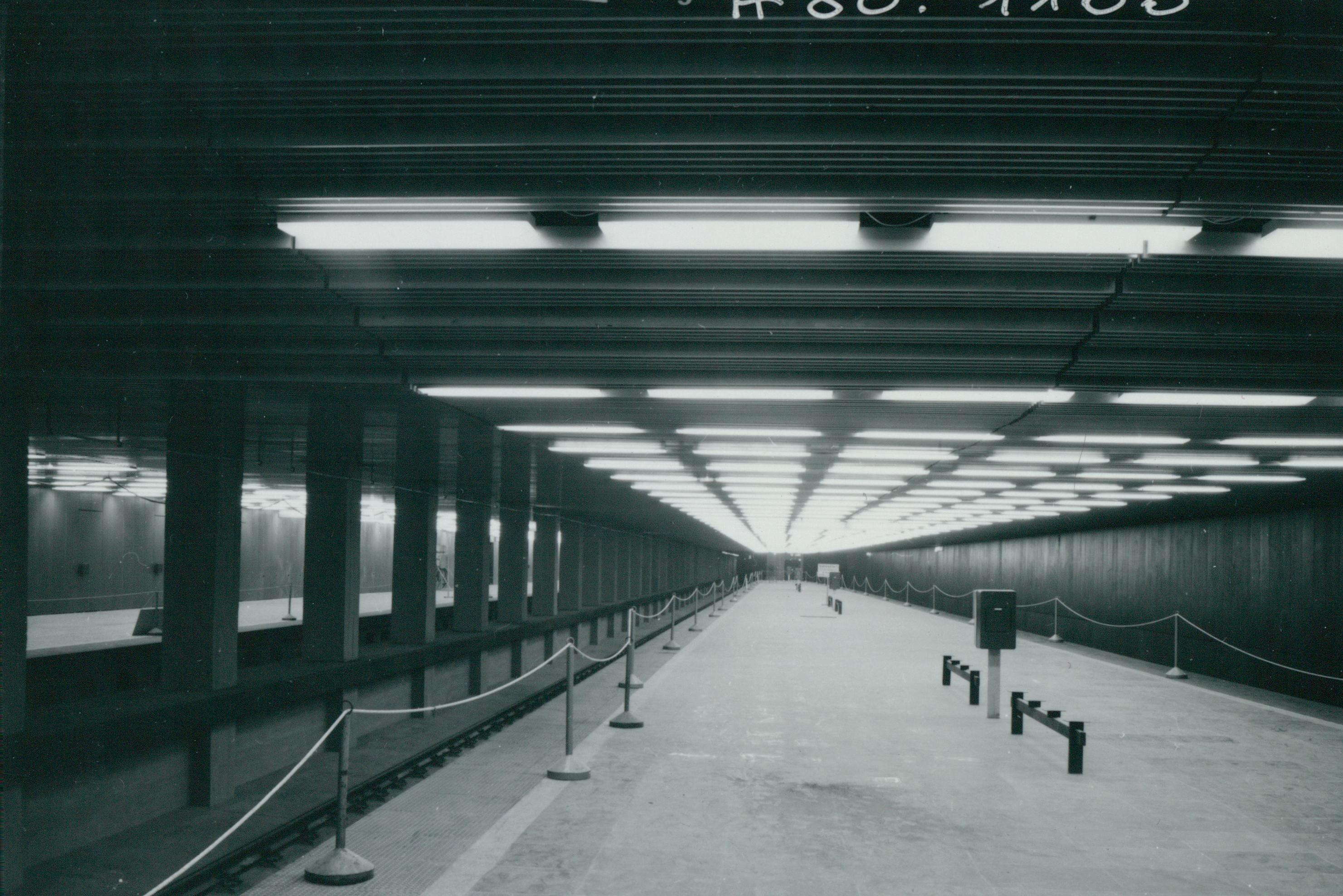 A 3-as metró Határ úti megállója