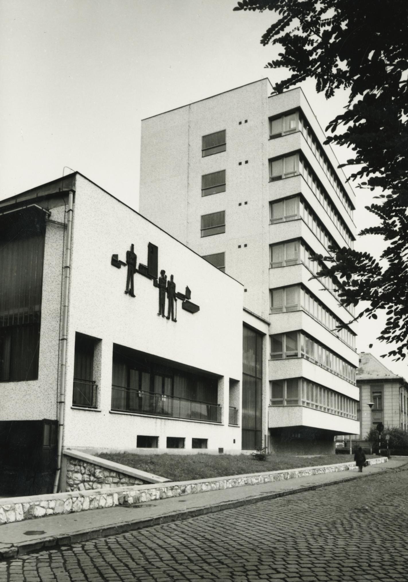 Salgótarján, megyei pártbizottság épülete