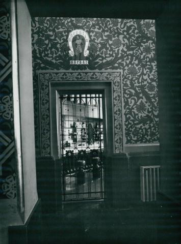 A Kárpátia étterem az 1978-79-es rekonstrukció után