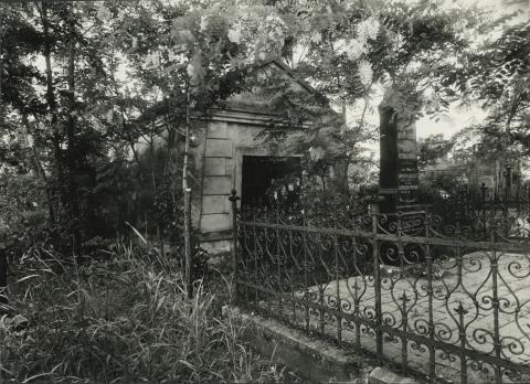 A Tallián sírkápolna az abonyi Református Temetőben